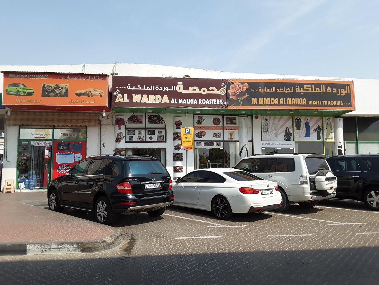 HiDubai-business-al-warda-al-malkia-roastery-food-beverage-bakeries-desserts-sweets-al-qusais-2-dubai-2