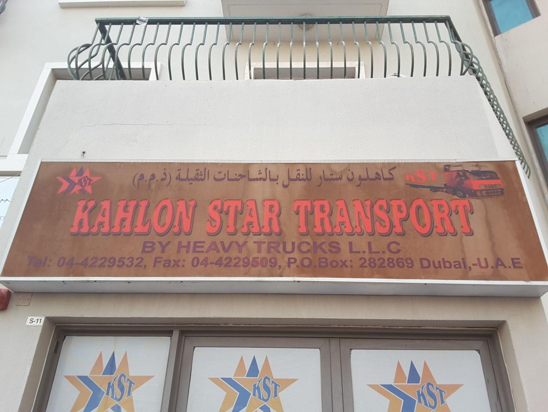 HiDubai-business-kahlon-star-transport-by-heavy-trucks-transport-vehicle-services-heavy-vehicles-sales-services-international-city-warsan-1-dubai-2