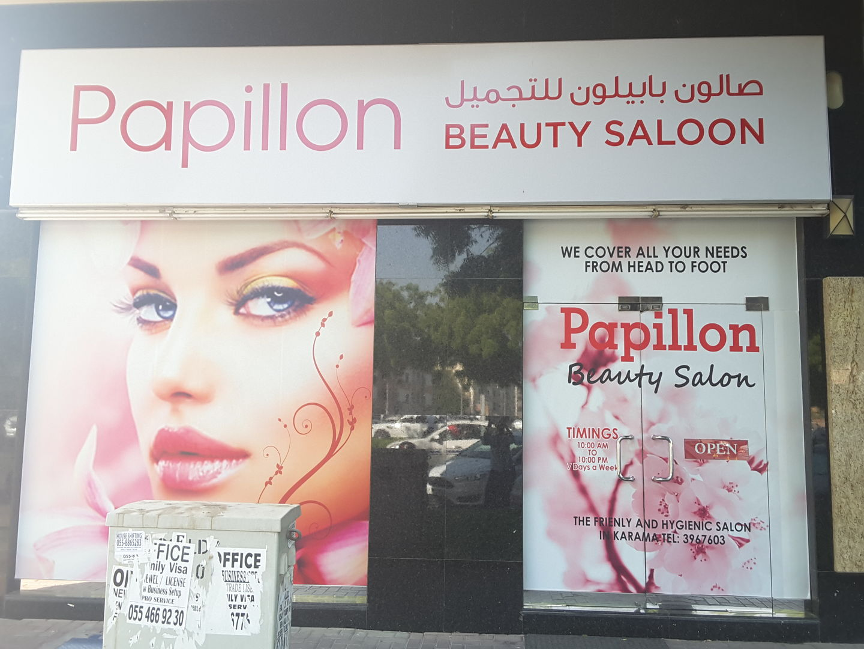 HiDubai-business-papillon-beauty-salon-beauty-wellness-health-beauty-salons-al-karama-dubai-2