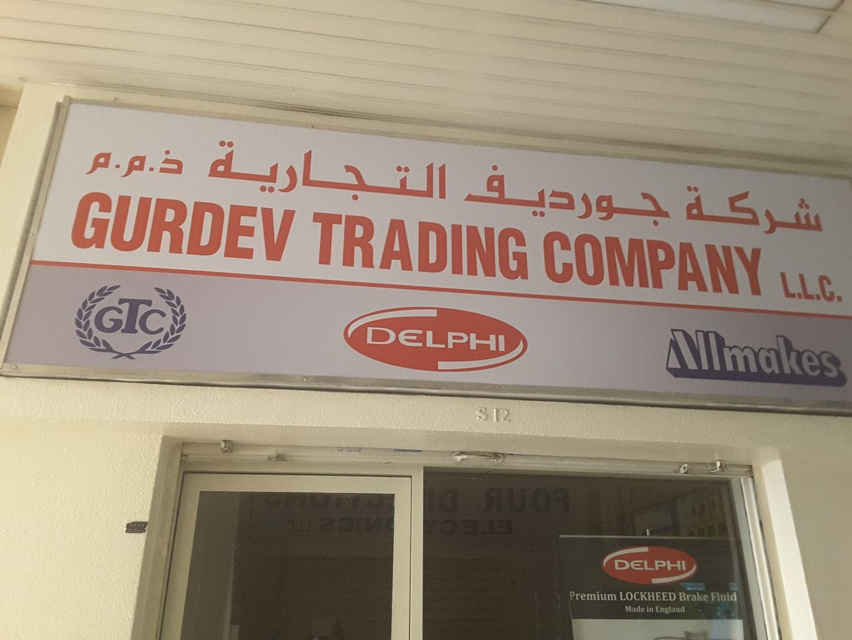 HiDubai-business-gurdev-trading-company-b2b-services-distributors-wholesalers-baniyas-square-dubai-2
