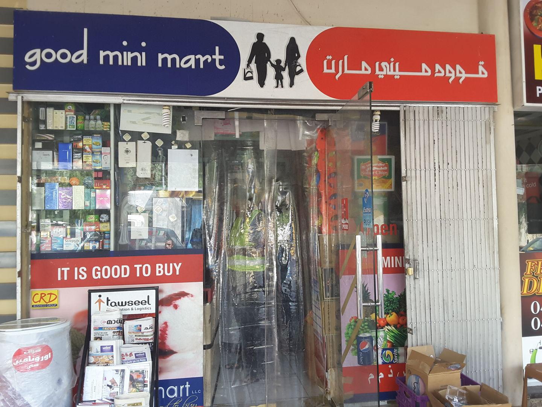 HiDubai-business-good-mini-mart-food-beverage-supermarkets-hypermarkets-grocery-stores-al-rashidiya-dubai-2