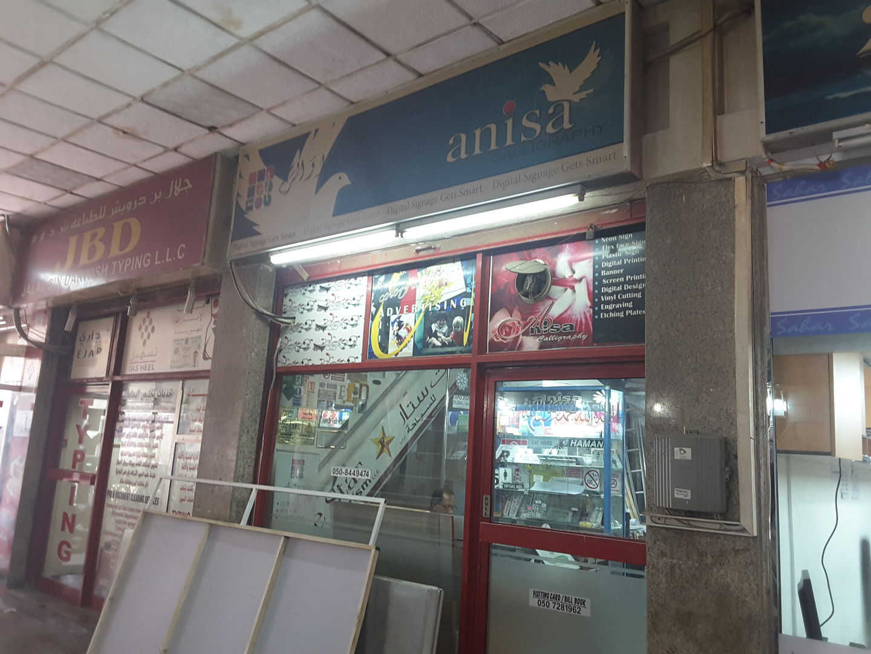 HiDubai-business-anisa-calligraphy-b2b-services-printing-typing-services-al-satwa-dubai-2