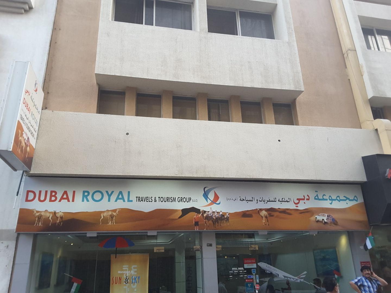 HiDubai-business-dubai-royal-travels-tourism-group-hotels-tourism-travel-ticketing-agencies-naif-dubai