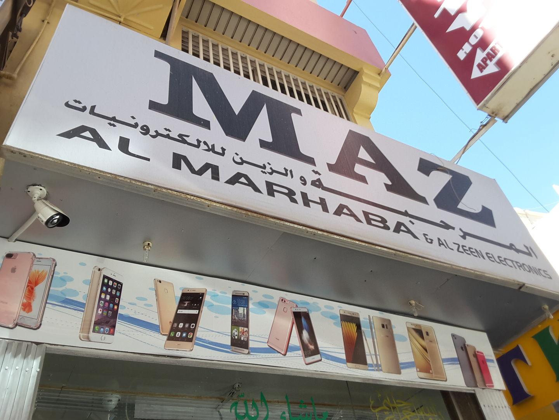 HiDubai-business-al-marhaba-al-zeen-electronics-shopping-consumer-electronics-ayal-nasir-dubai-2