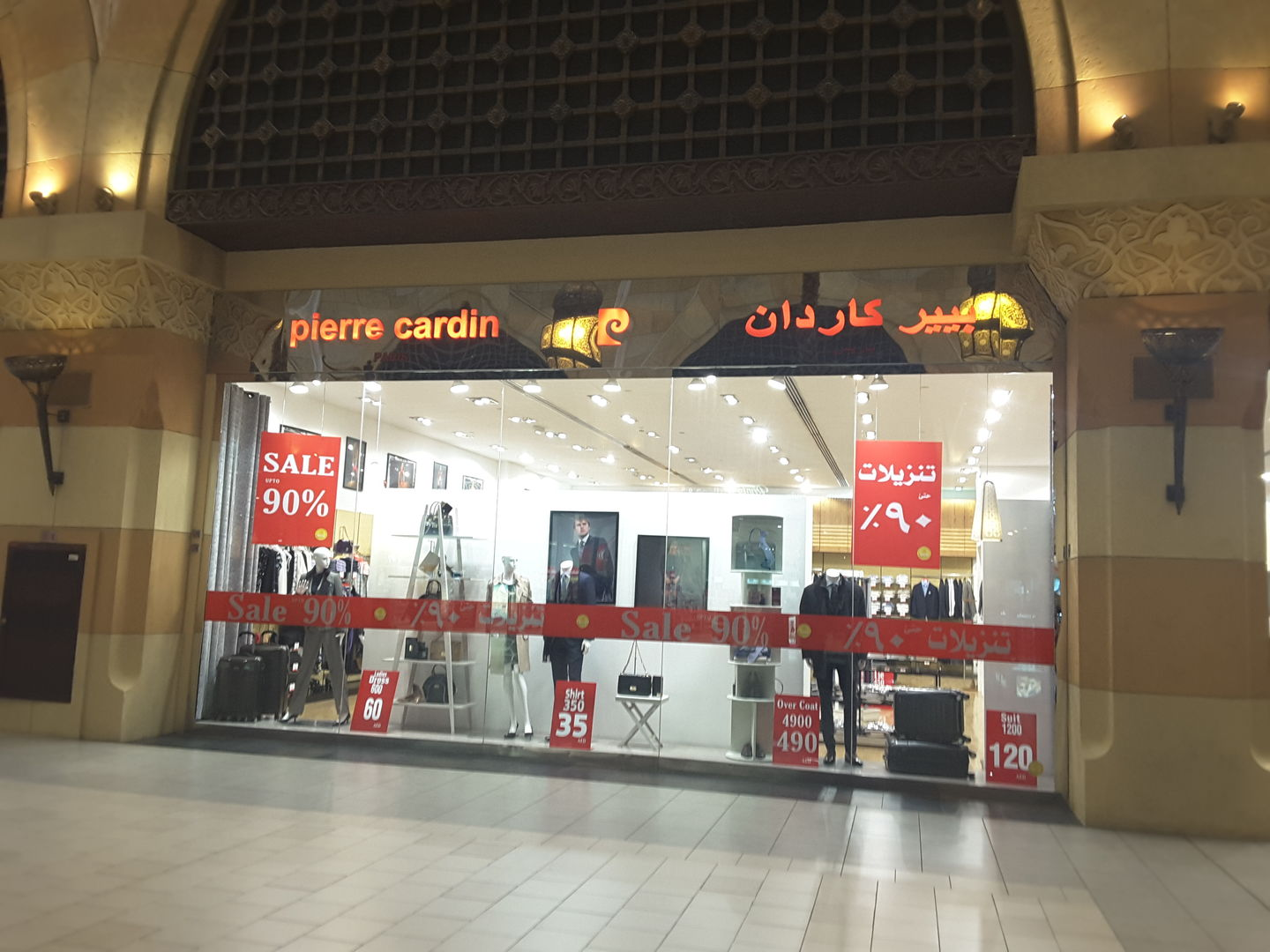 HiDubai-business-pierre-cardin-shopping-apparel-ibn-batuta-jebel-ali-1-dubai-2