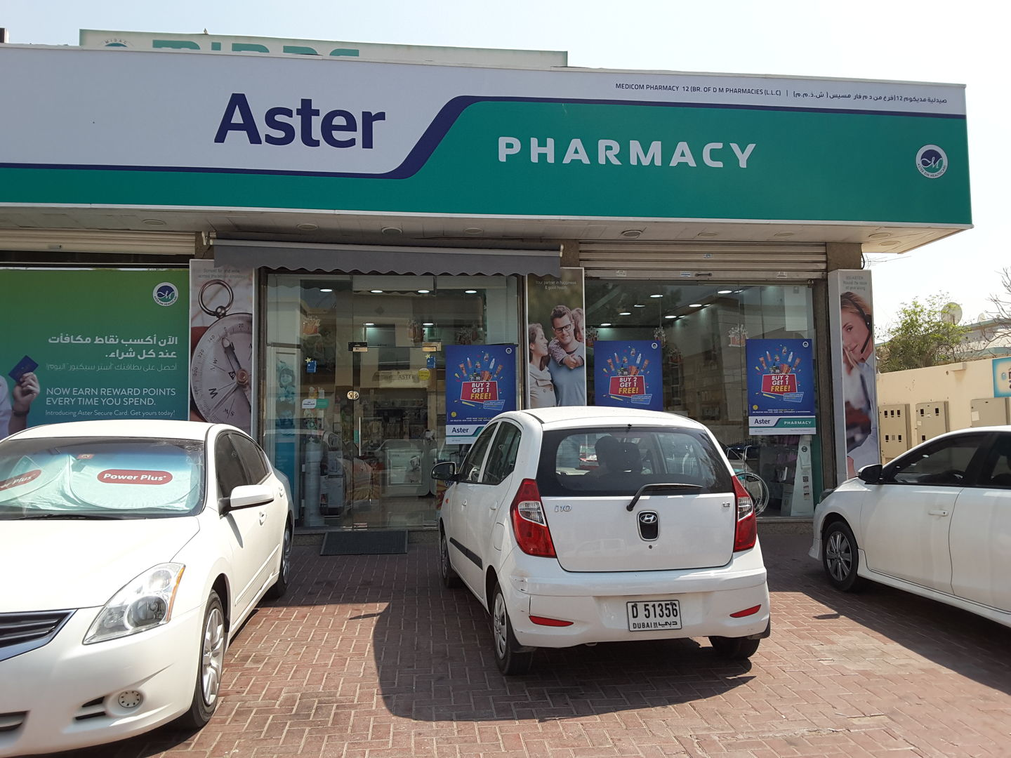 HiDubai-business-aster-pharmacy-beauty-wellness-health-pharmacy-al-rashidiya-dubai-6