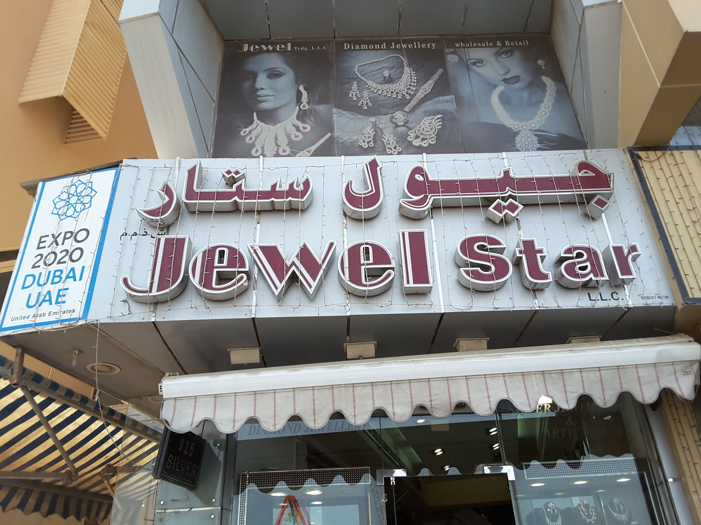 HiDubai-business-jewel-star-shopping-jewellery-precious-stones-al-daghaya-dubai-2