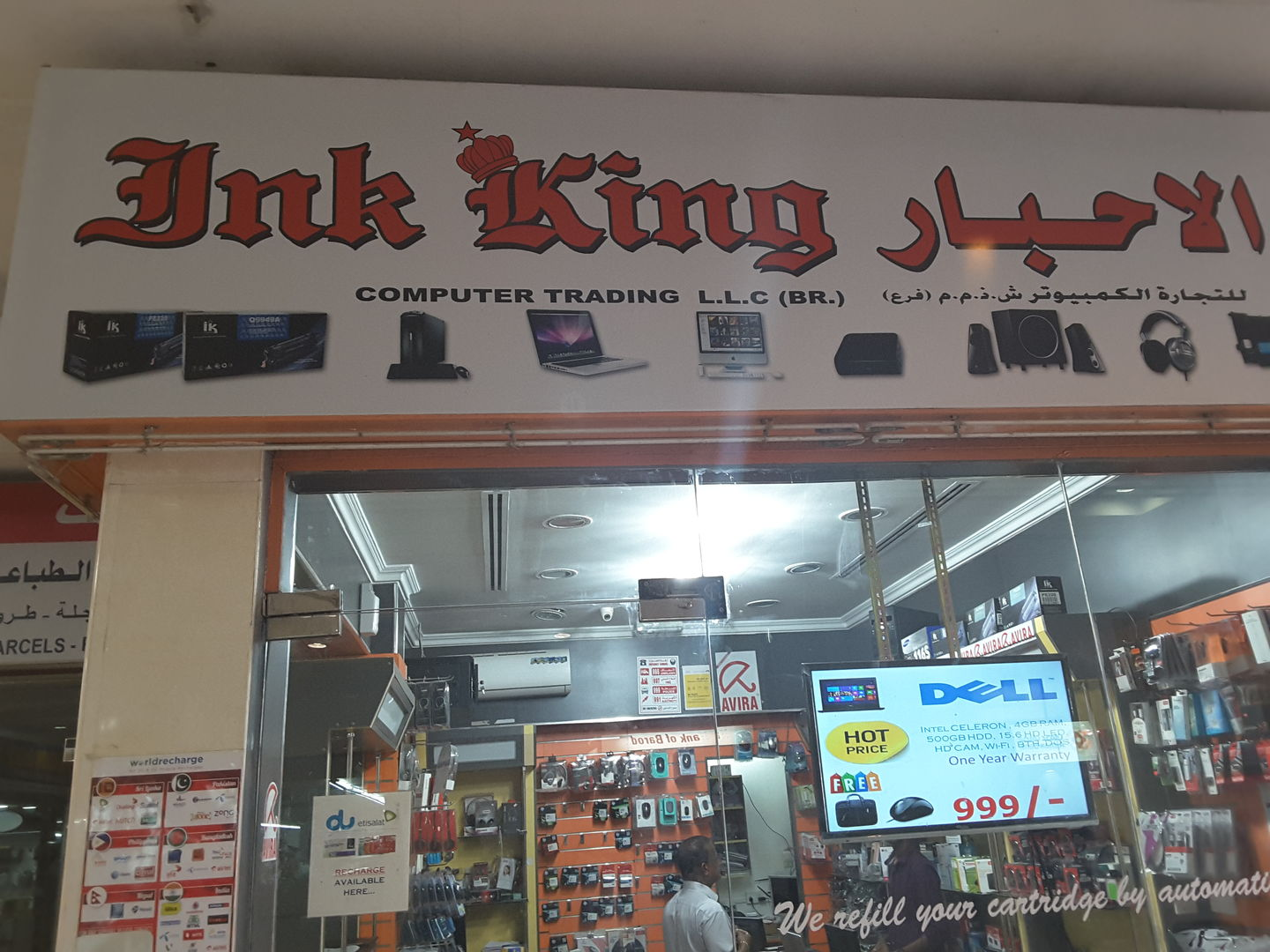 HiDubai-business-ink-king-computer-trading-shopping-consumer-electronics-al-quoz-1-dubai-2