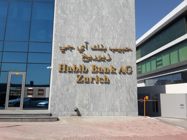 HiDubai-business-habib-bank-ag-zurich-finance-legal-banks-atms-umm-al-sheif-dubai-5