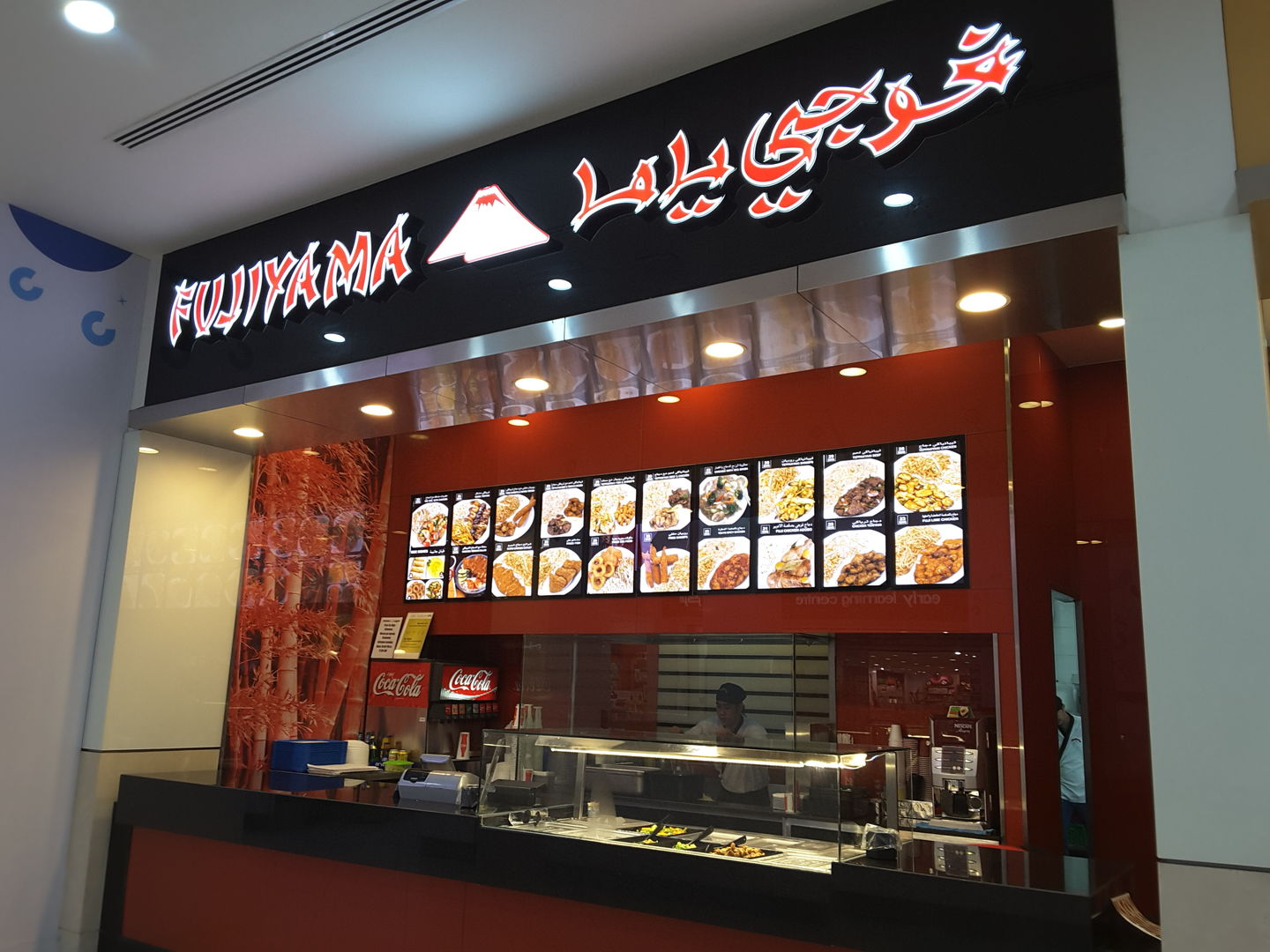 HiDubai-business-fujiyama-food-beverage-restaurants-bars-port-saeed-dubai-2