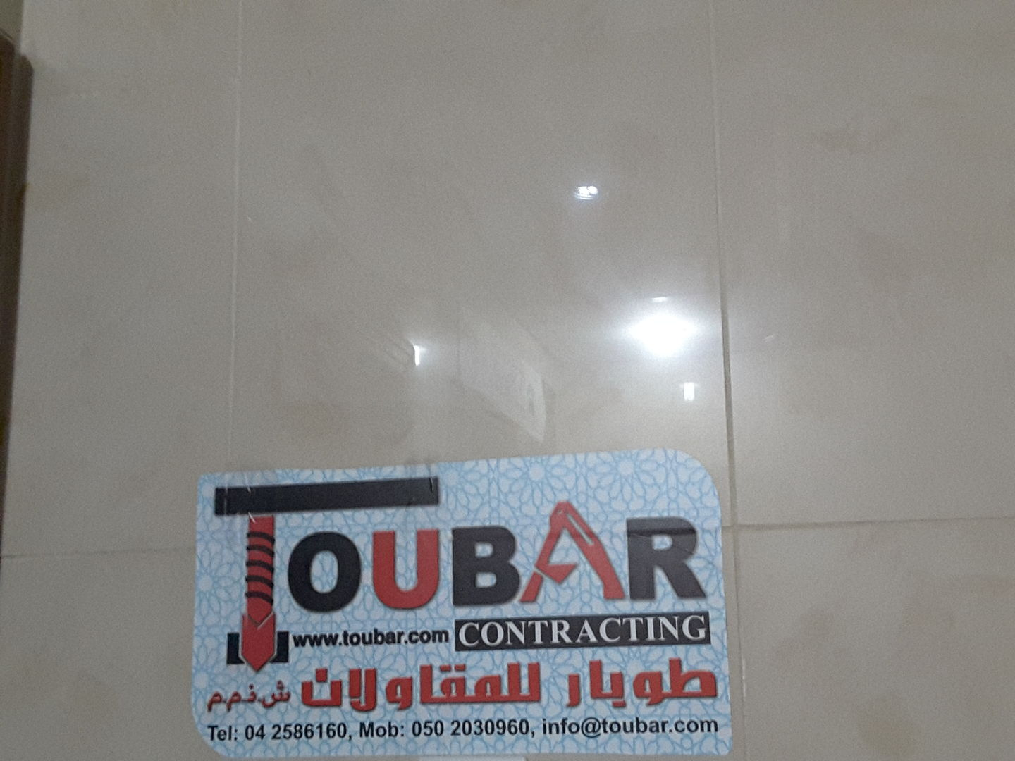 HiDubai-business-toubar-contracting-construction-heavy-industries-construction-renovation-al-nahda-2-dubai-2