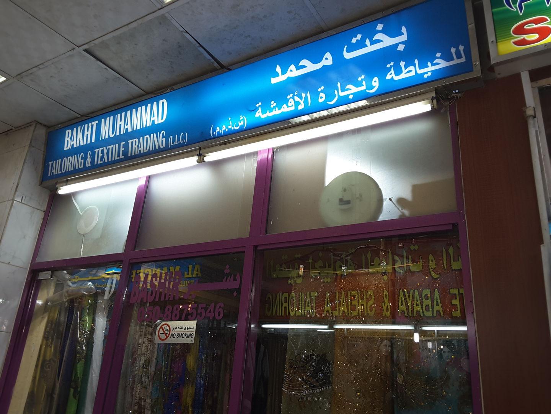 HiDubai-business-bakht-muhammad-tailoring-textiles-trading-shopping-apparel-naif-dubai-2