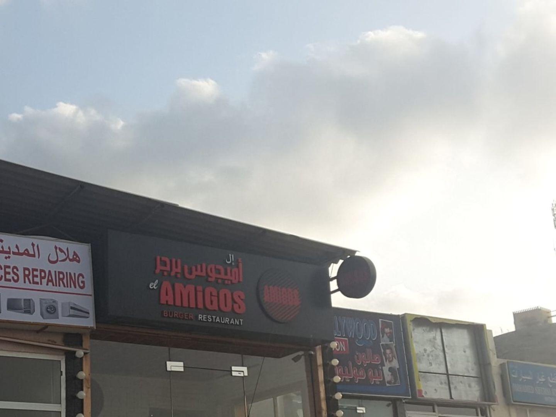 HiDubai-business-el-amigos-burger-restaurant-government-public-services-dubai-sme-members-hatta-dubai
