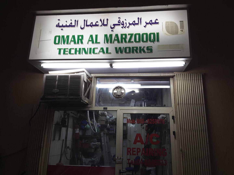 HiDubai-business-omar-al-marzooqi-technical-works-home-hardware-fittings-al-rigga-dubai-2