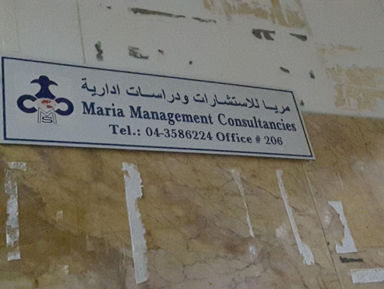 HiDubai-business-maria-management-consultancies-b2b-services-business-consultation-services-meena-bazar-al-souq-al-kabeer-dubai