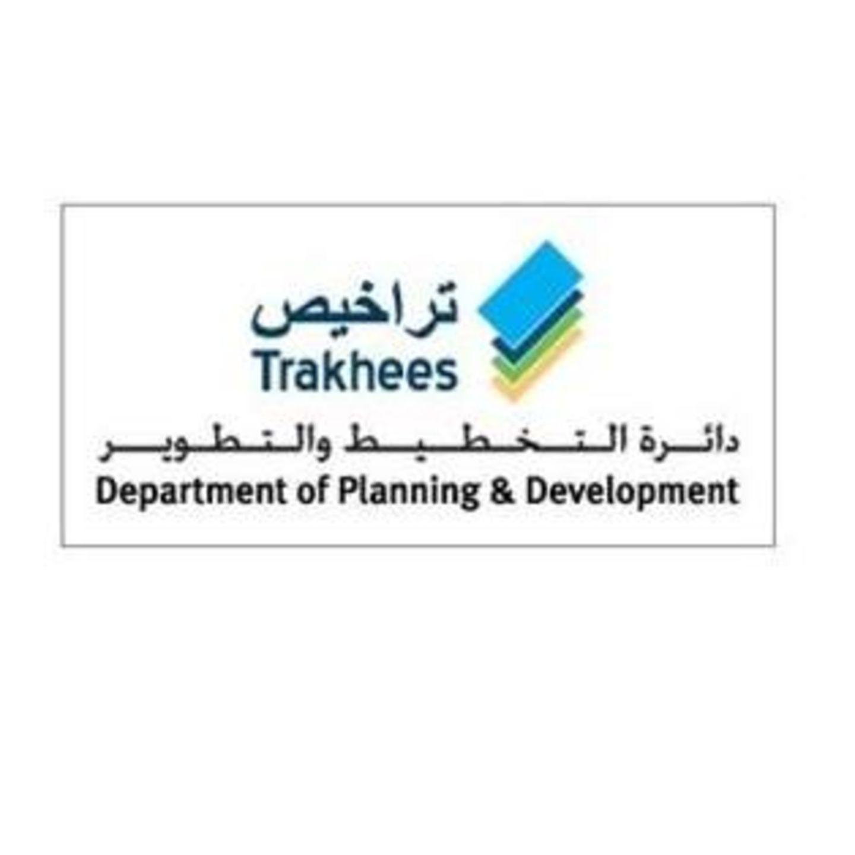 HiDubai-business-trakhees-department-of-planning-and-development-government-public-services-government-offices-international-city-warsan-1-dubai-2