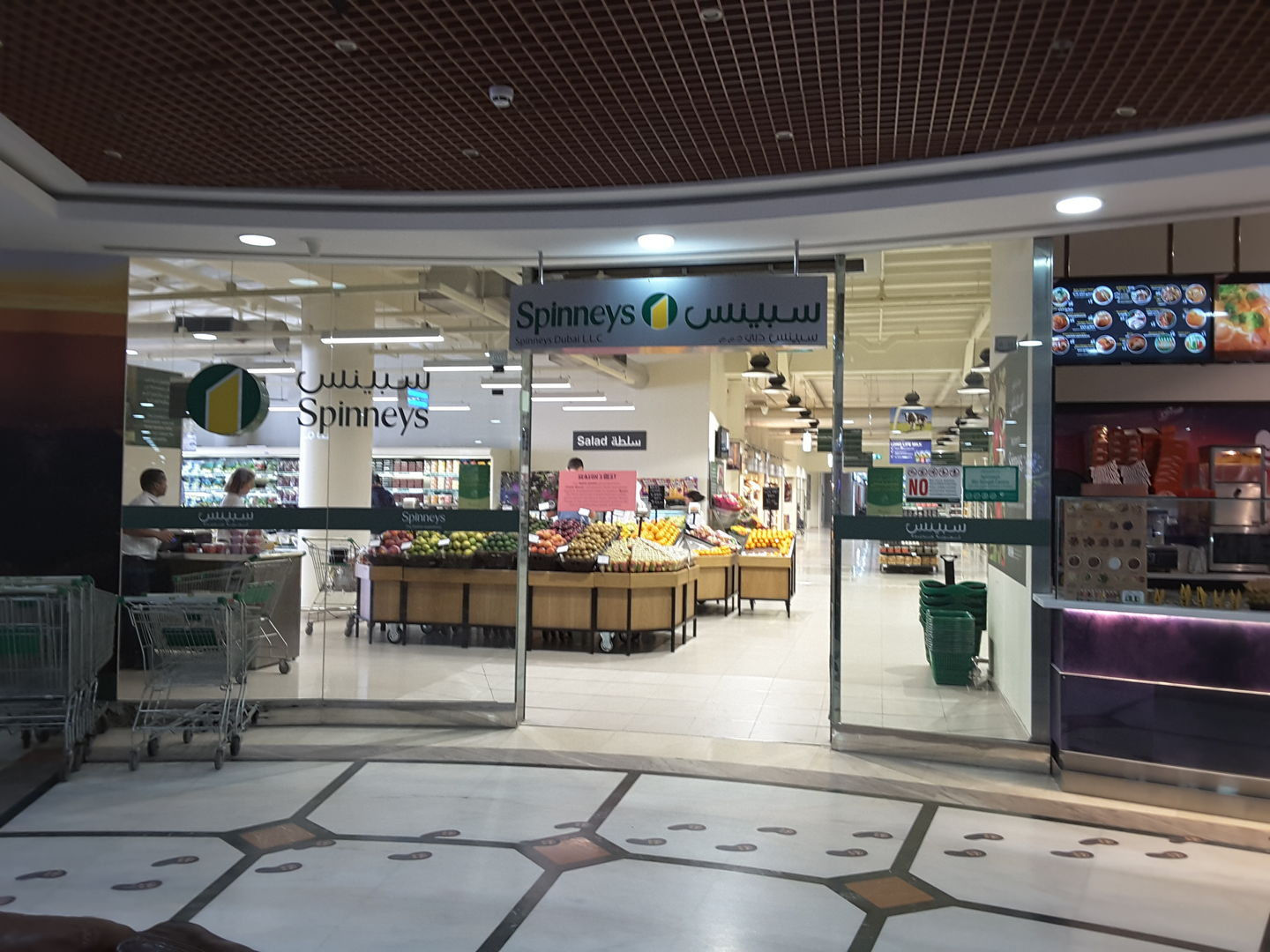 HiDubai-business-spinneys-shopping-supermarkets-hypermarkets-grocery-stores-al-rashidiya-dubai-2