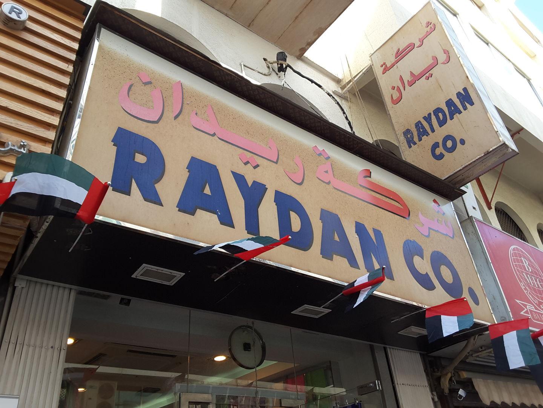 HiDubai-business-raydan-co-b2b-services-distributors-wholesalers-al-buteen-dubai-2