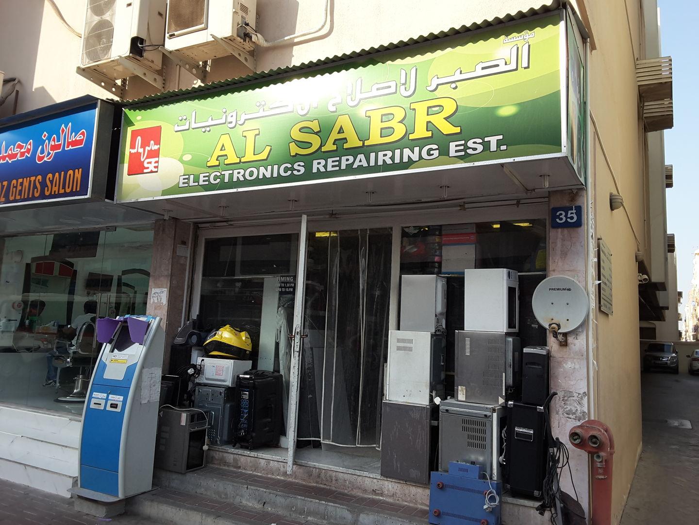 HiDubai-business-al-sabr-electronics-repairing-home-handyman-maintenance-services-al-satwa-dubai-2