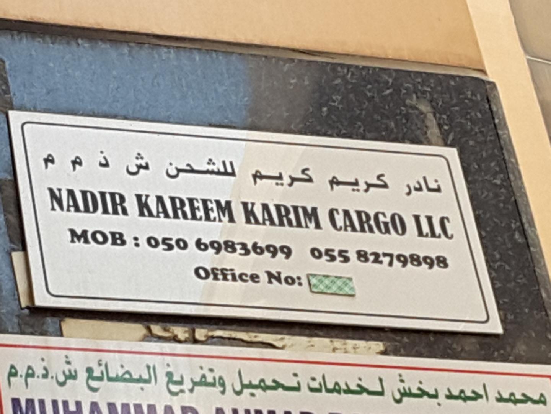 HiDubai-business-nadir-kareem-karim-cargo-shipping-logistics-packaging-services-al-ras-dubai-2