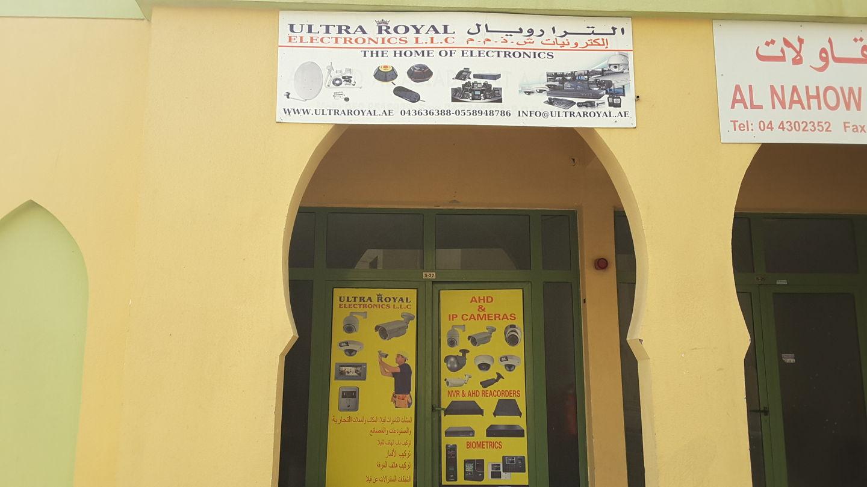 HiDubai-business-ultra-royal-electronics-b2b-services-distributors-wholesalers-international-city-warsan-1-dubai-2