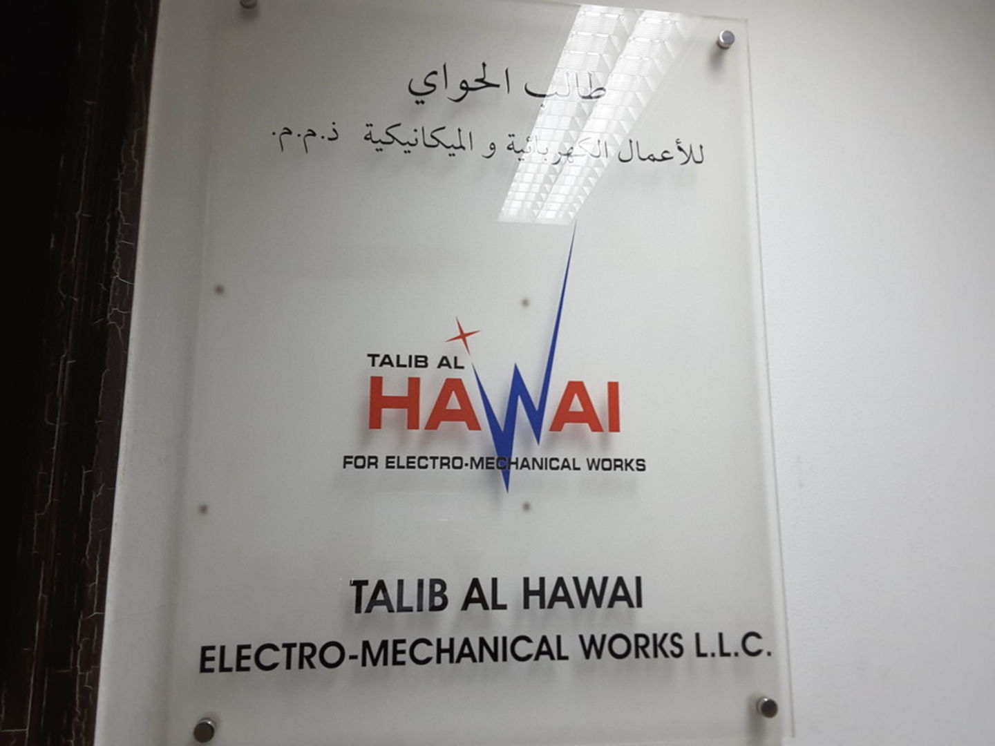 HiDubai-business-talib-al-hawai-for-electromechanical-works-construction-heavy-industries-construction-renovation-al-twar-1-dubai-2