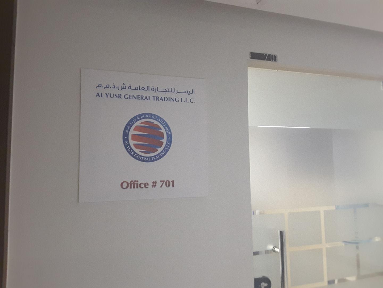 HiDubai-business-alyusr-general-trading-b2b-services-distributors-wholesalers-sheikh-zayed-road-1-trade-centre-2-dubai-2
