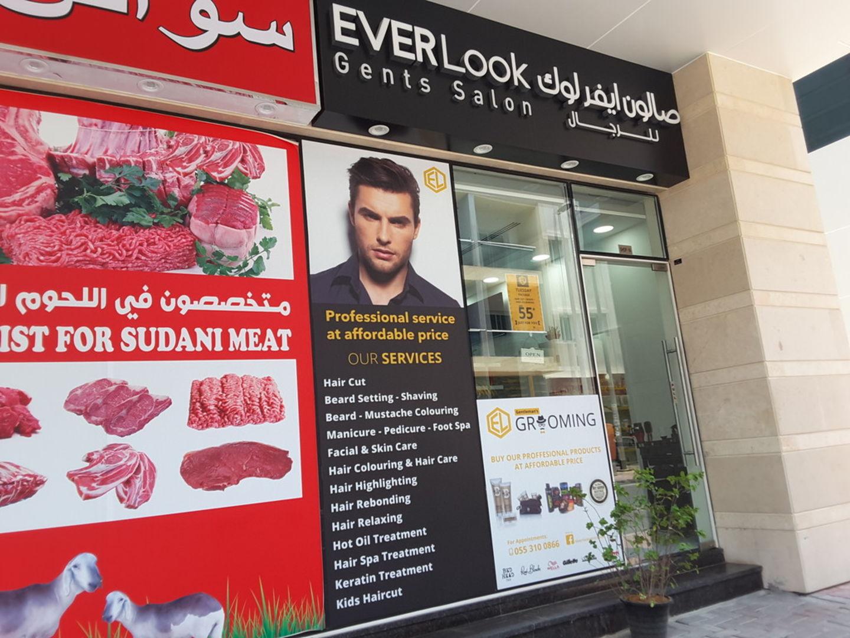 HiDubai-business-ever-look-gents-salon-beauty-wellness-health-beauty-salons-al-karama-dubai-2
