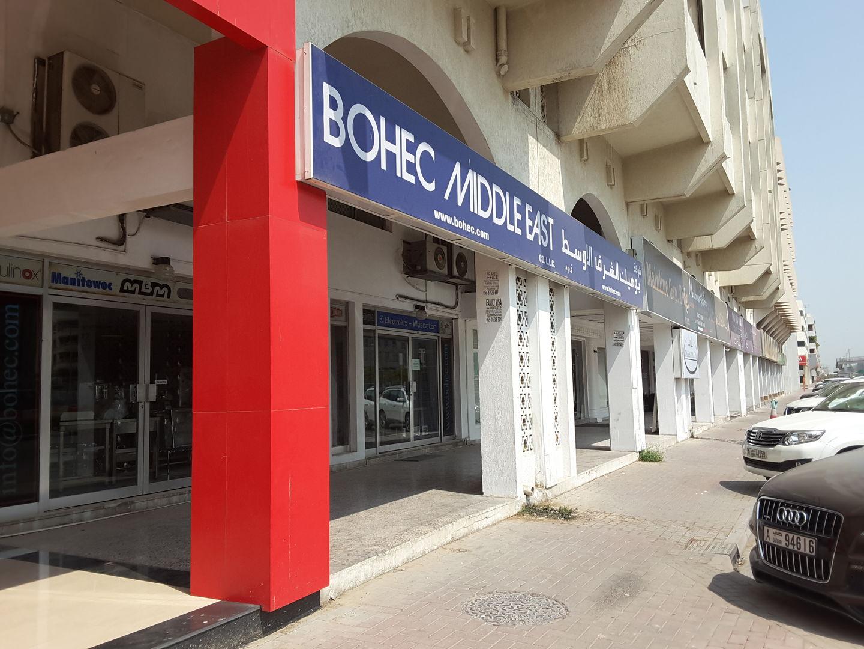 HiDubai-business-bohec-middle-east-co-b2b-services-distributors-wholesalers-al-karama-dubai-2