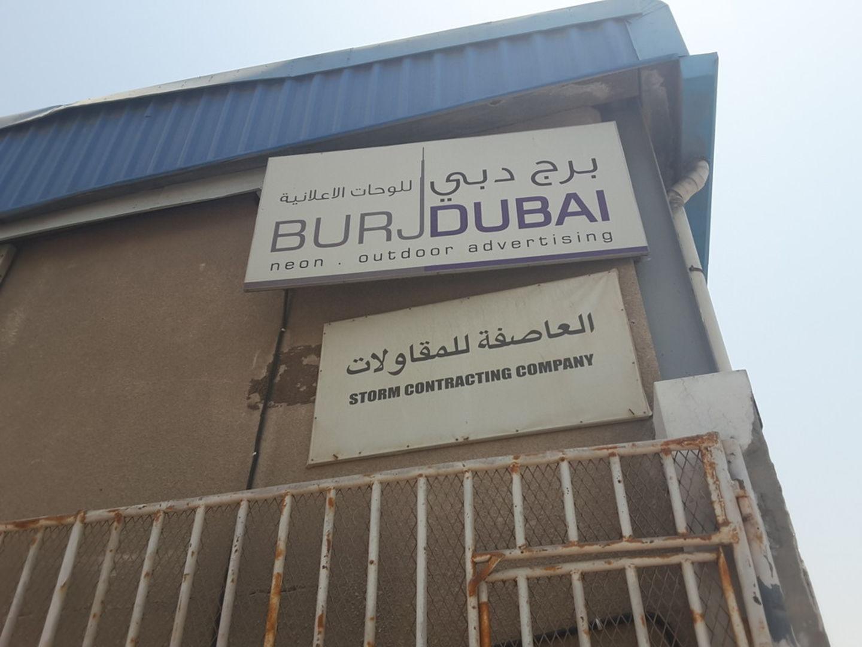 HiDubai-business-burj-dubai-neon-media-marketing-it-design-advertising-agency-ras-al-khor-industrial-2-dubai-2