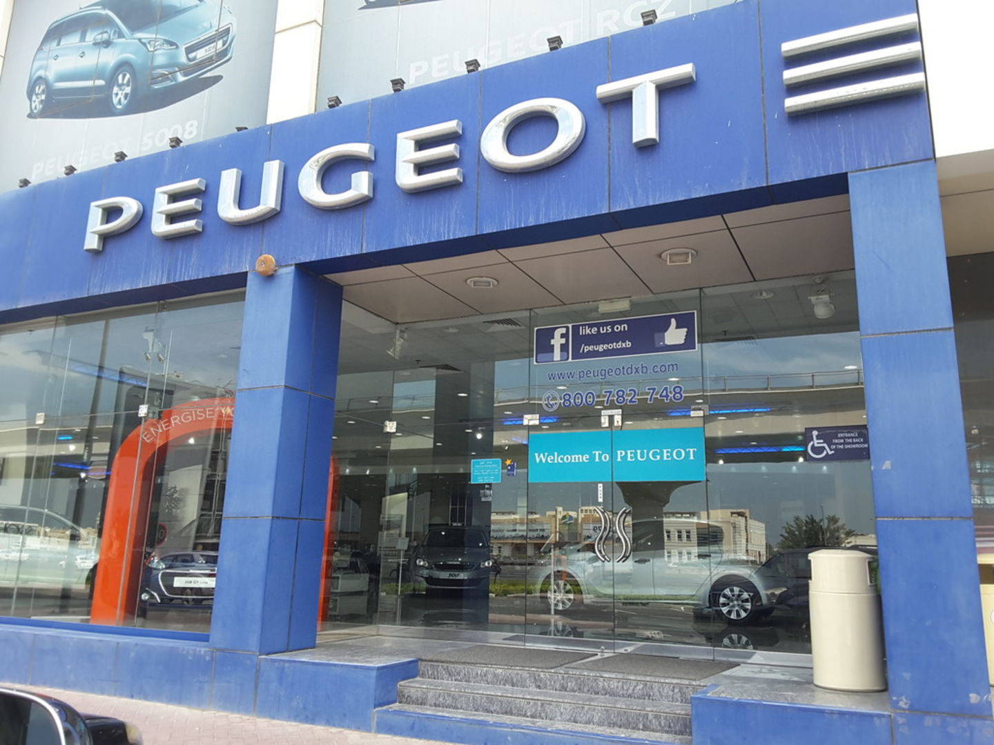 HiDubai-business-peugeot-showroom-transport-vehicle-services-car-showrooms-service-centres-al-quoz-industrial-3-dubai-2