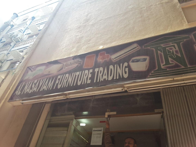 HiDubai-business-al-nasayiam-furniture-trading-b2b-services-distributors-wholesalers-naif-dubai-2