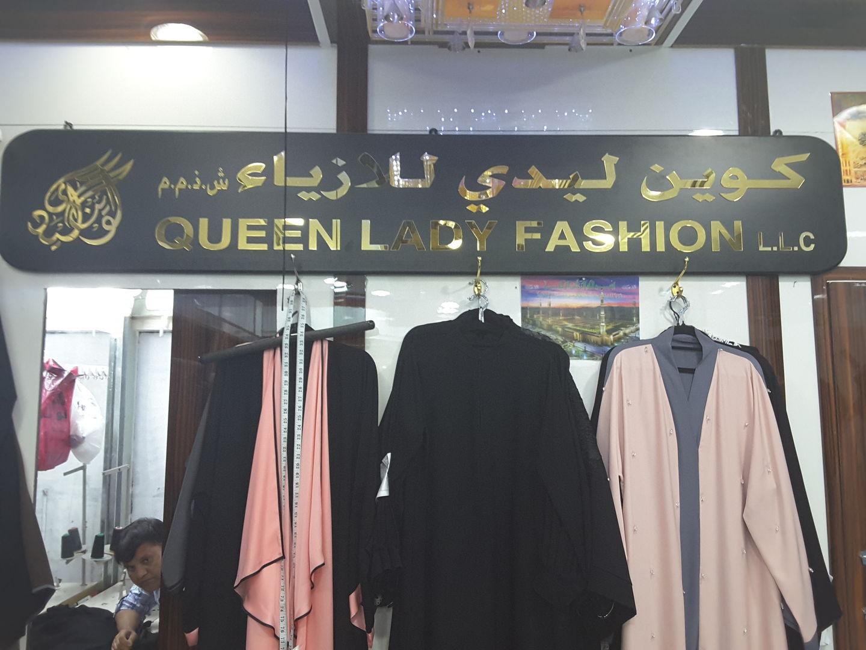 HiDubai-business-queen-lady-fashion-shopping-apparel-hor-al-anz-east-dubai-2