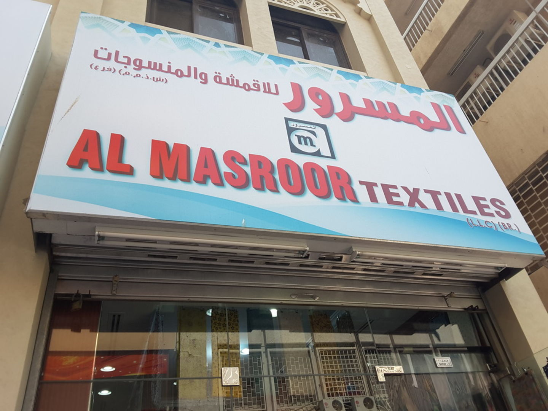 HiDubai-business-al-masroor-textiles-b2b-services-distributors-wholesalers-al-ras-dubai-2