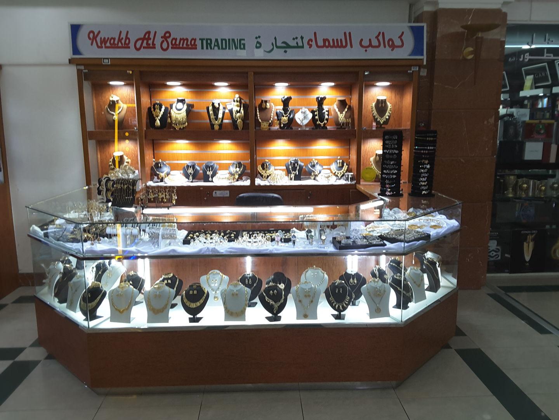 HiDubai-business-kwakb-al-sama-trading-shopping-jewellery-precious-stones-al-wasl-dubai-2