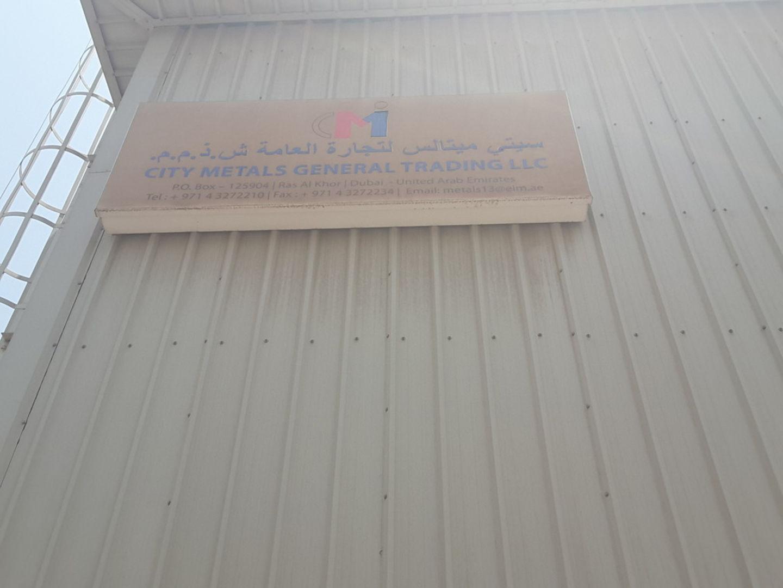 HiDubai-business-city-metals-general-trading-b2b-services-distributors-wholesalers-ras-al-khor-industrial-2-dubai-2