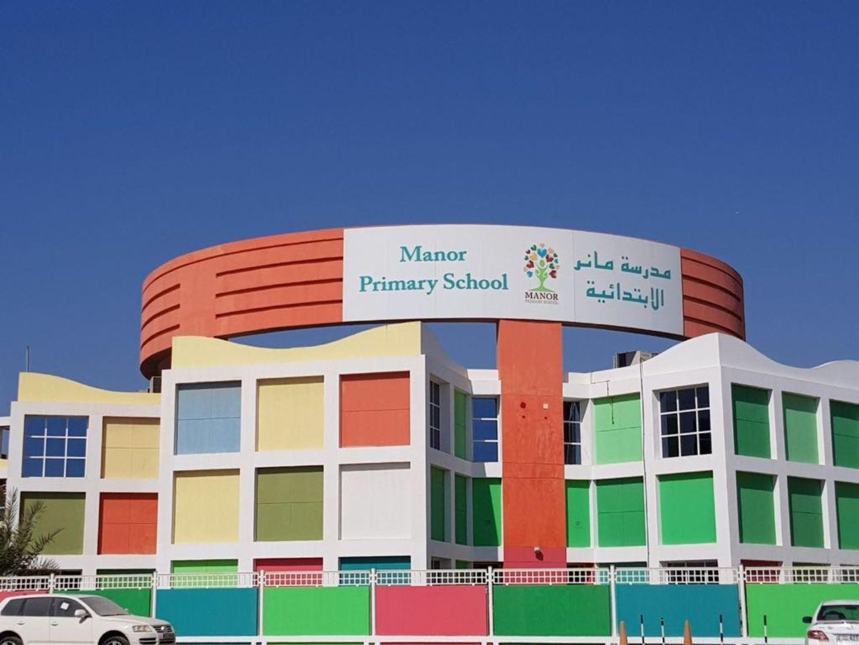 HiDubai-business-manor-primary-school-education-schools-al-safa-1-dubai-2