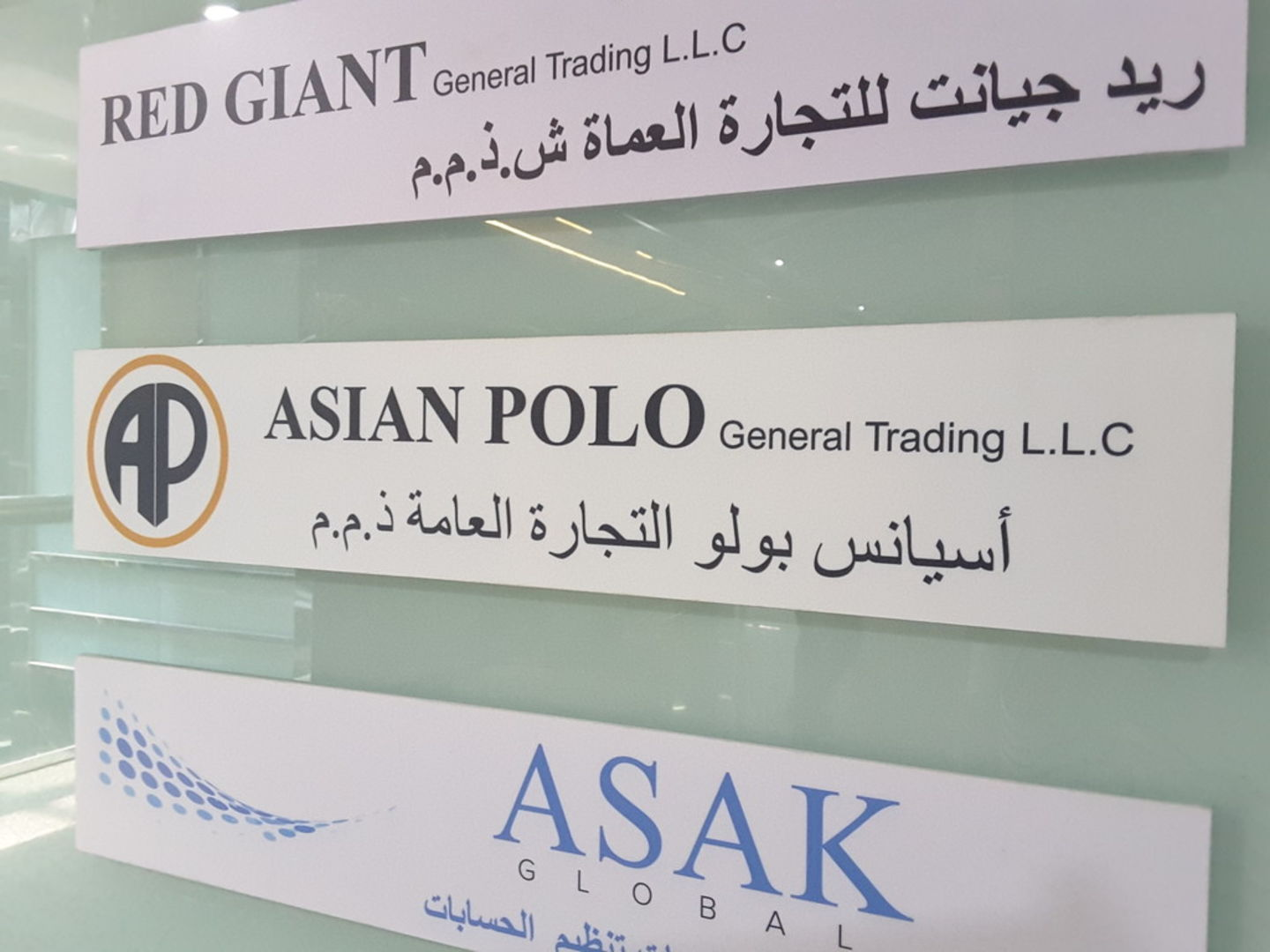 HiDubai-business-asian-polo-general-trading-b2b-services-distributors-wholesalers-al-qusais-2-dubai-2