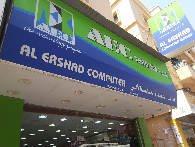 HiDubai-business-al-ershad-computer-trading-b2b-services-distributors-wholesalers-al-fahidi-al-souq-al-kabeer-dubai-2