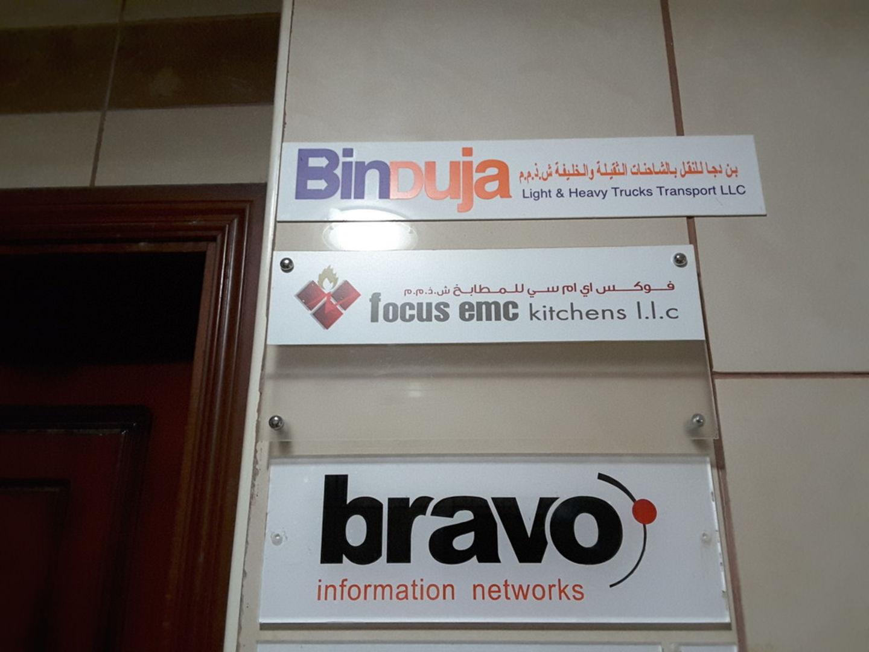 HiDubai-business-focus-emc-kitchens-home-kitchen-dining-al-qusais-industrial-2-dubai-2