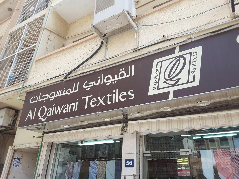 HiDubai-business-al-qaiwani-textiles-b2b-services-distributors-wholesalers-al-ras-dubai-2