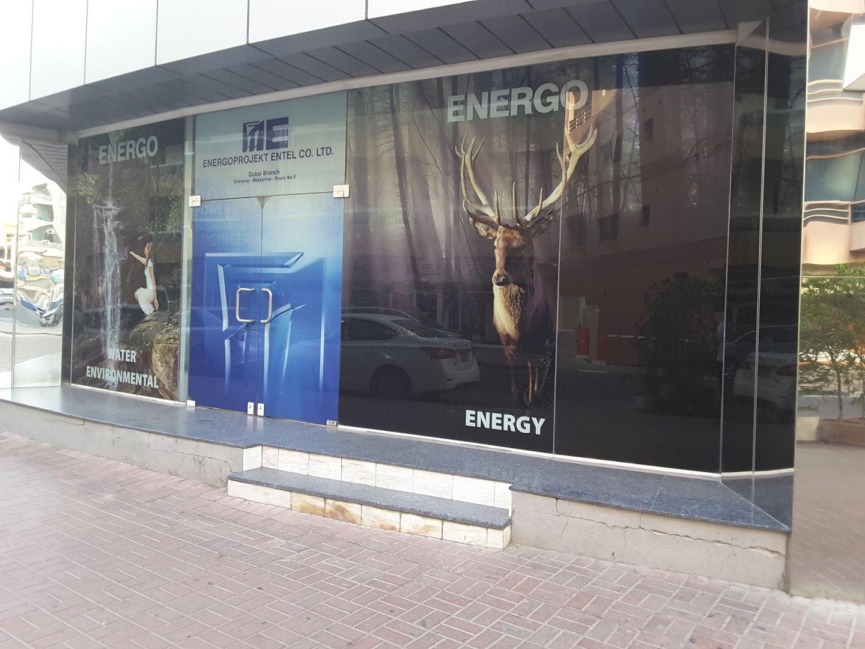 HiDubai-business-energoprojekt-entel-co-limited-oud-metha-dubai-1