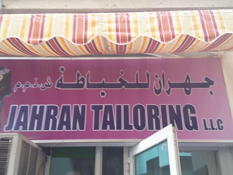 HiDubai-business-jahran-tailoring-home-tailoring-al-murar-dubai-2