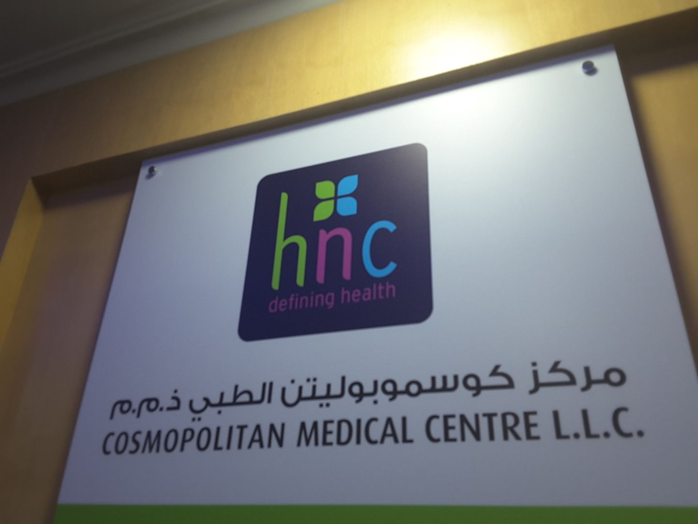 HiDubai-business-cosmopolitan-medical-centre-beauty-wellness-health-hospitals-clinics-meena-bazar-al-souq-al-kabeer-dubai-2