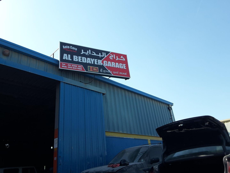 HiDubai-business-al-bedayer-garage-transport-vehicle-services-car-showrooms-service-centres-al-quoz-industrial-3-dubai-2