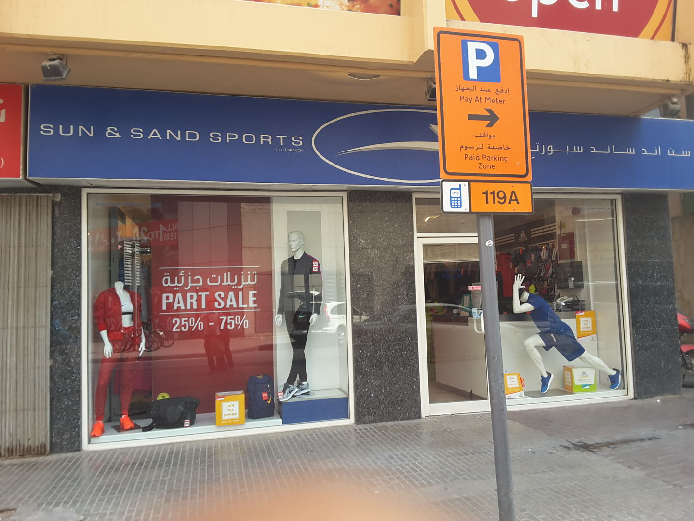 HiDubai-business-sun-and-sand-sports-shopping-sporting-goods-equipment-baniyas-square-dubai-2