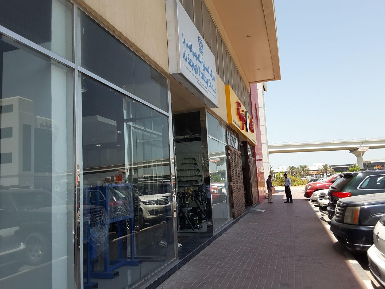 HiDubai-business-al-sayegh-trading-co-sports-fitness-sporting-goods-equipment-al-quoz-industrial-1-dubai-2