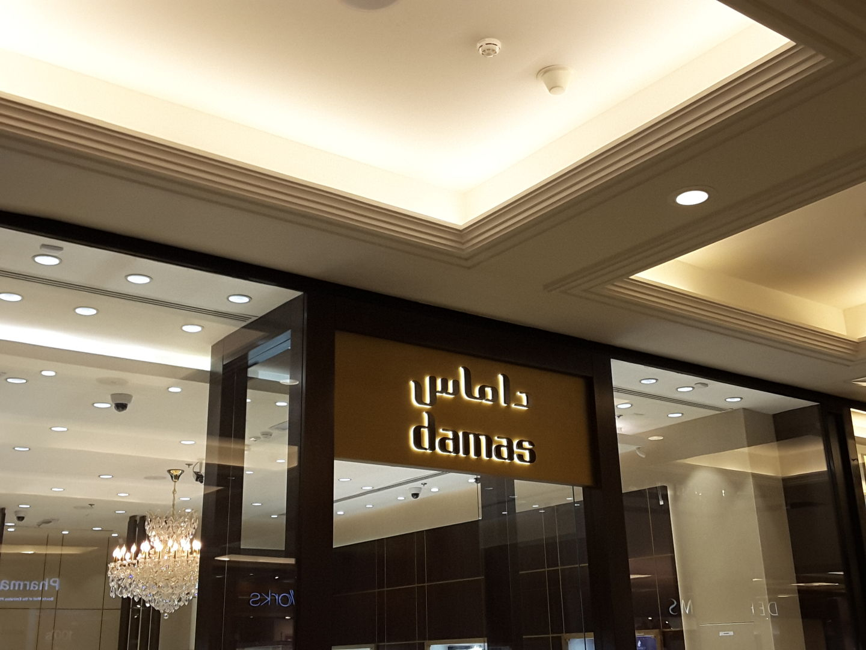 HiDubai-business-damas-shopping-jewellery-precious-stones-al-barsha-1-dubai-2