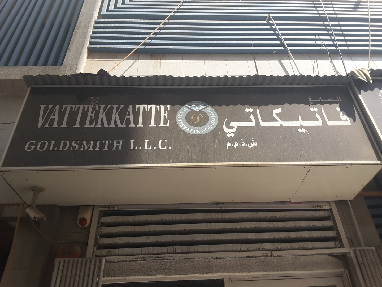 HiDubai-business-vattekkatte-goldsmith-b2b-services-distributors-wholesalers-al-daghaya-dubai-2