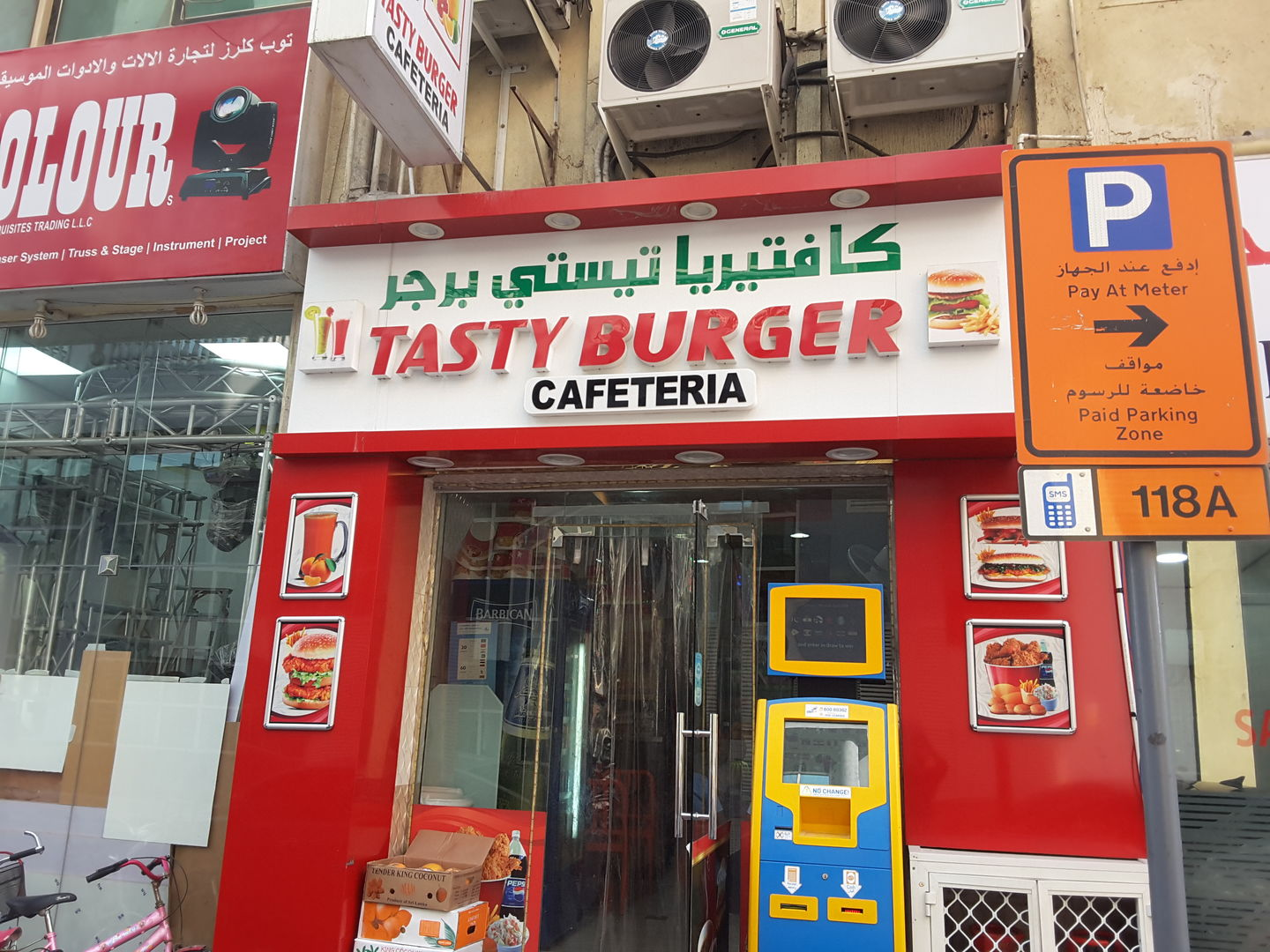 HiDubai-business-tasty-burger-cafeteria-food-beverage-cafeterias-naif-dubai-2